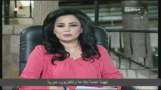 هالة الجرف - التلفزيون السوري