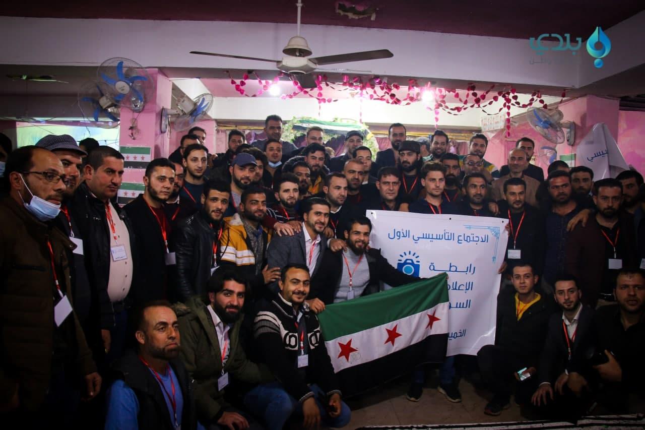 رابطة الإعلاميين السوريين